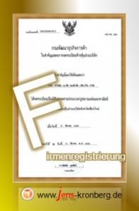 Schreibservice Glossar F - Firmenregistrierung