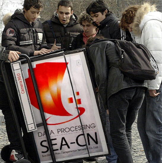 SEA-CN Co., Ltd. ScanService & SchreibService